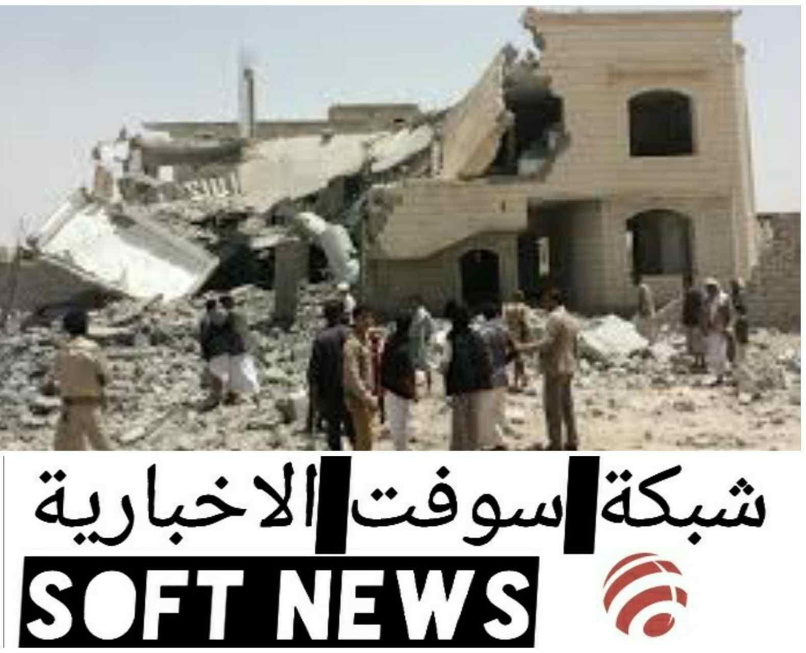 وزير الخارجية الامريكي : انها الحرب في اليمن من اولويات سياسة الخارجية للرائيس الامريكي جو بايدان