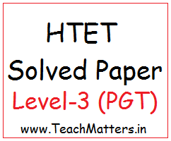 imag : HTET PGT Solved Question Paper DEC 2017 @ TeachMatters