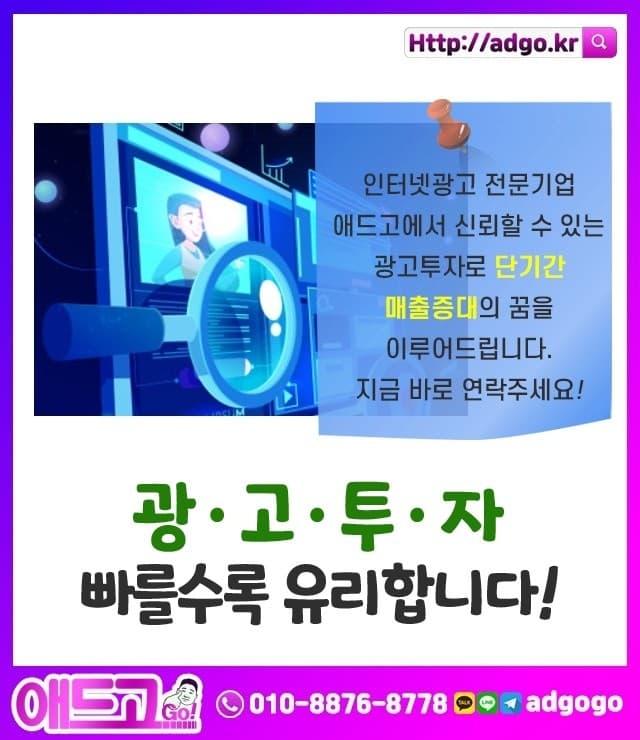 강원대백링크광고