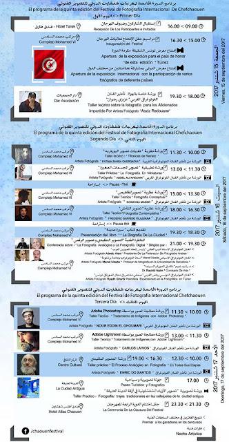 Programa del Festival Internacional  de Fotografía de Chefchaouen