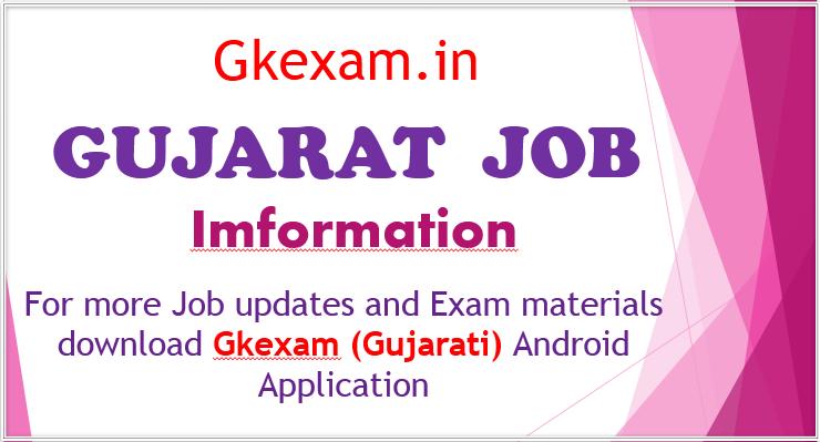 latest Gujarat Job