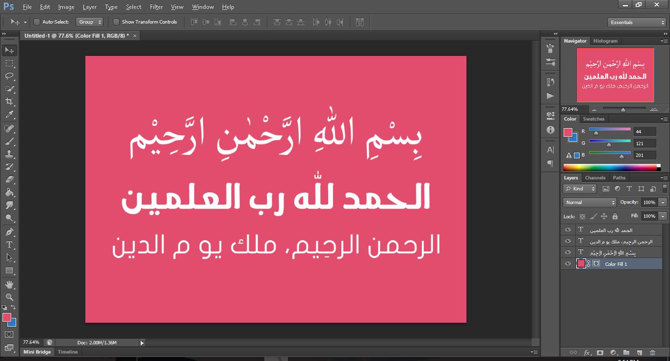 Arabic type in Photoshop, menulis Arab di Photoshop