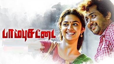 Paambu Sattai Movie Online