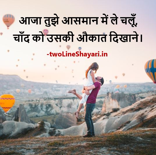 Beauty Shayari image, Beauty Shayari Images for Girl ,Beauty Shayari Images in Hindi ,Beauty Shayari Images for Girl in Hindi