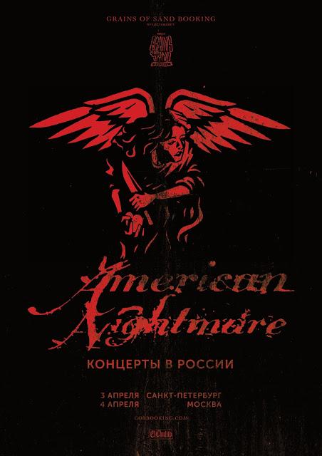 American Nightmare в России