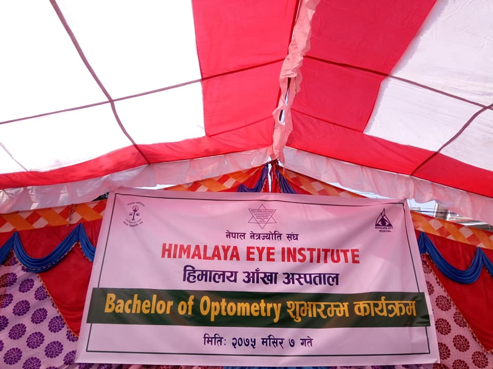 Bachelor of optometry, Pokhara