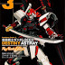 Mobile Suit Gundam SEED Destiny Astray Re: Master Edition 3 and 4
