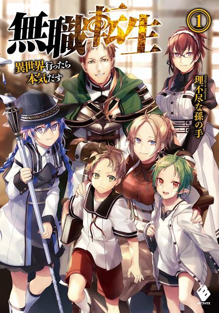 Novelas Mushoku Tensei tendrán adaptación al anime