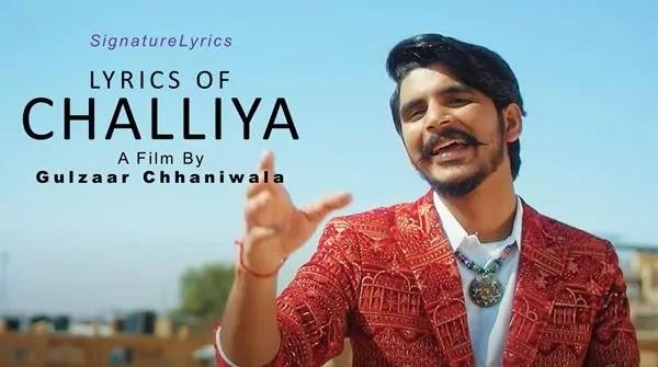 CHALLIYA LYRICS - GULZAAR CHHANIWALA - Haryanvi Song