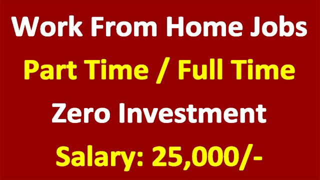 Part Time Jobs Work From Home | Work from Home Private Jobs 2021 in Tamilnadu