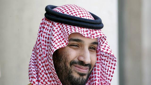 Fonds souverain saoudien lemagexpress