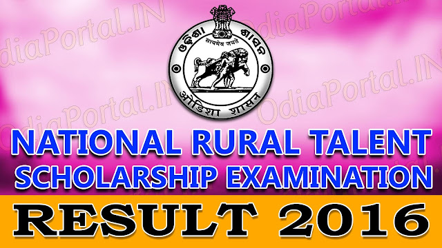 BSE Odisha: NRTS Examination 2016 Result Check Online Board of Secondary Education, Odisha declared National Rural Talent Scholarship Examination 2016 Result. Check your NRTS Exam 2016 Result, ups/nrts 2016 odisha result online.