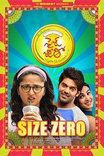 Size Zero 2015 Hindi Dubbed 720p WEBRip