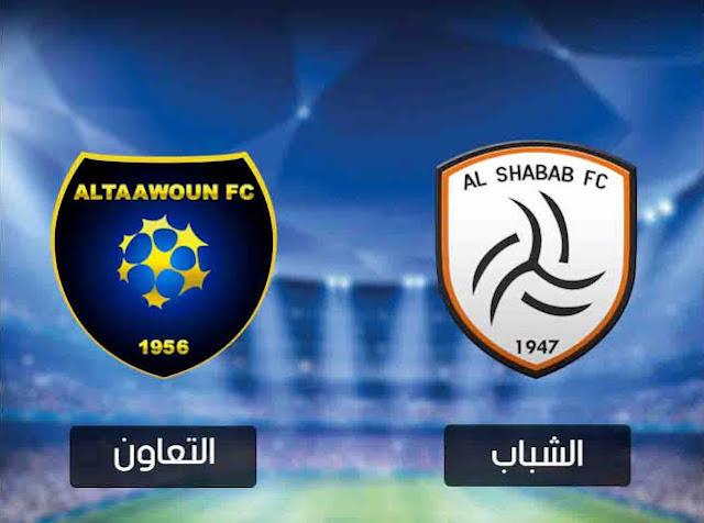 موعد مباراة التعاون والشباب بث مباشر بتاريخ 02-11-2019 الدوري السعودي