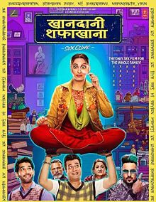 Sinopsis Film pemain genre Khandaani Shafakhana (2019)