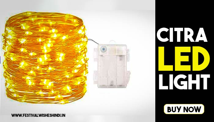Citra LED Light for Decoration Ideas For Home