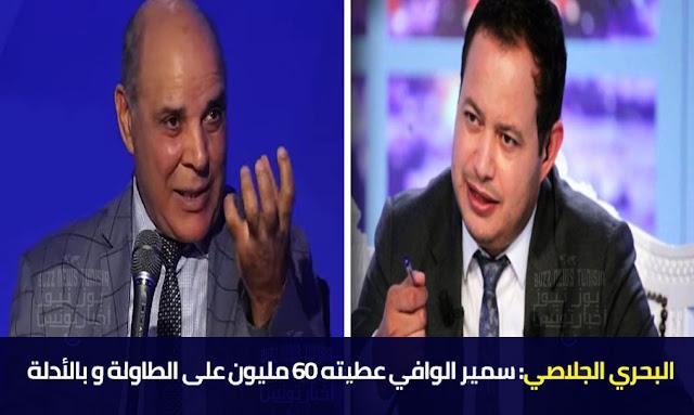 bahri jelassi samir elwafi radio ifm dawama