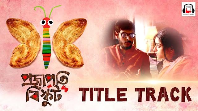 Projapoti Biskut Title Song Lyrics