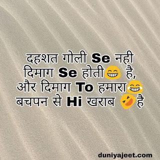 Best facebook Attitude status 2019 whatsapp attitude status in Hindi 2019 royal whatsapp attitude status in Hindi