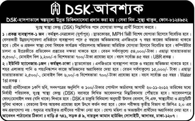 dsk Hospital Bangladesh
