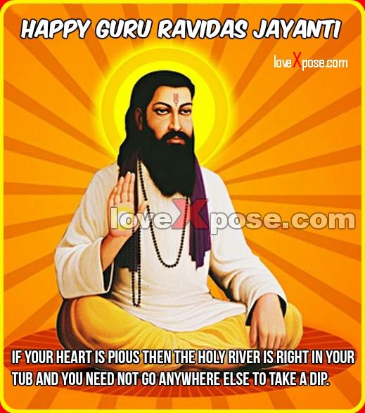 Sant Ravidas Jayanti dohe