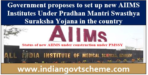 Status of new AIIMS