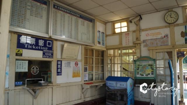 台鐵新埔車站-售票口