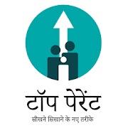 Top Parent, Top Parent Logo, Top Parent Application, Download Top Parent App, About Top Parent App,