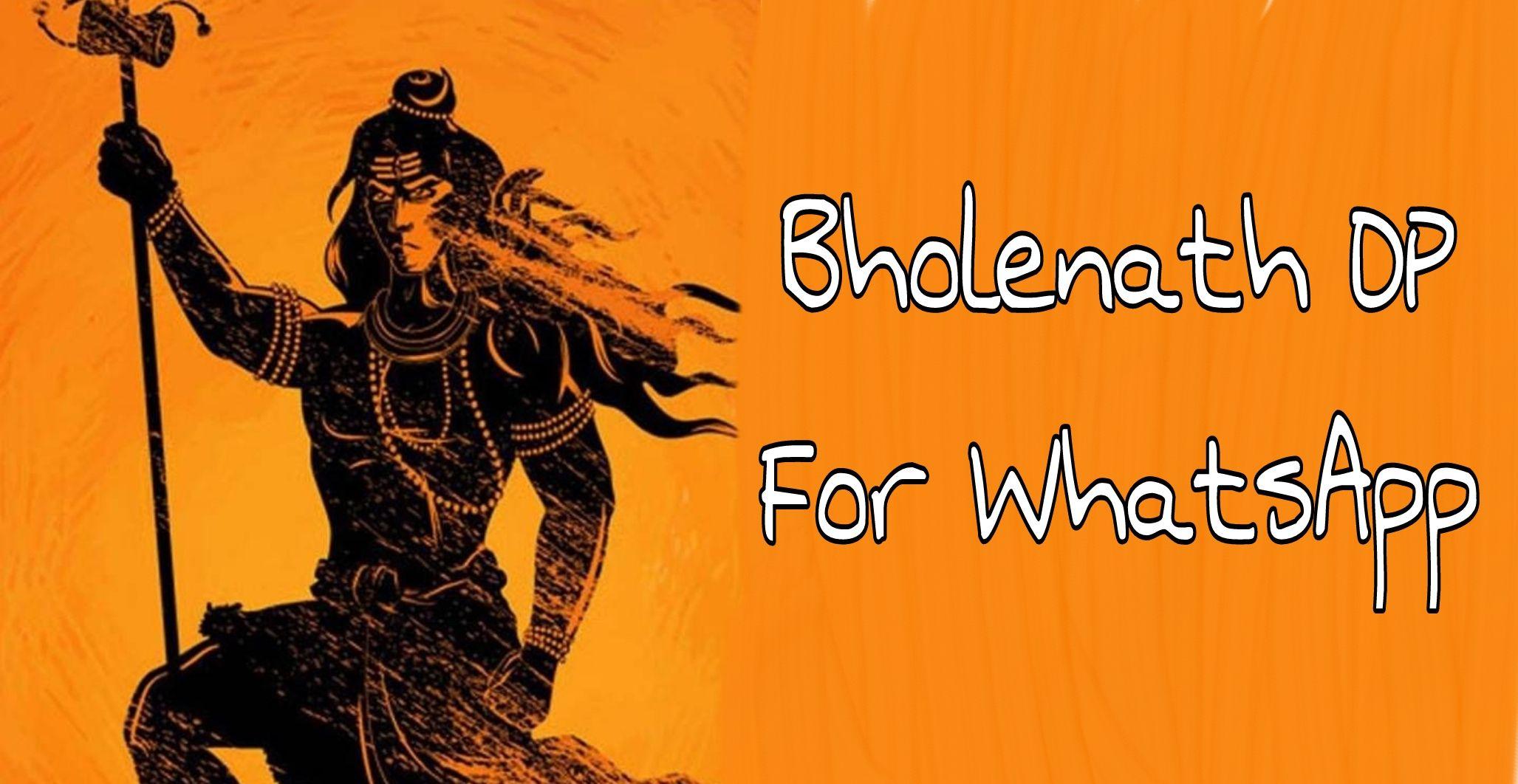 Bholenath dp