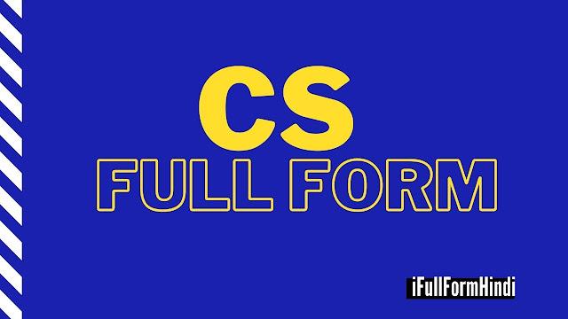 Full Form of CS