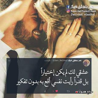 صور حب, صور رومانسية, مكتوب عليها