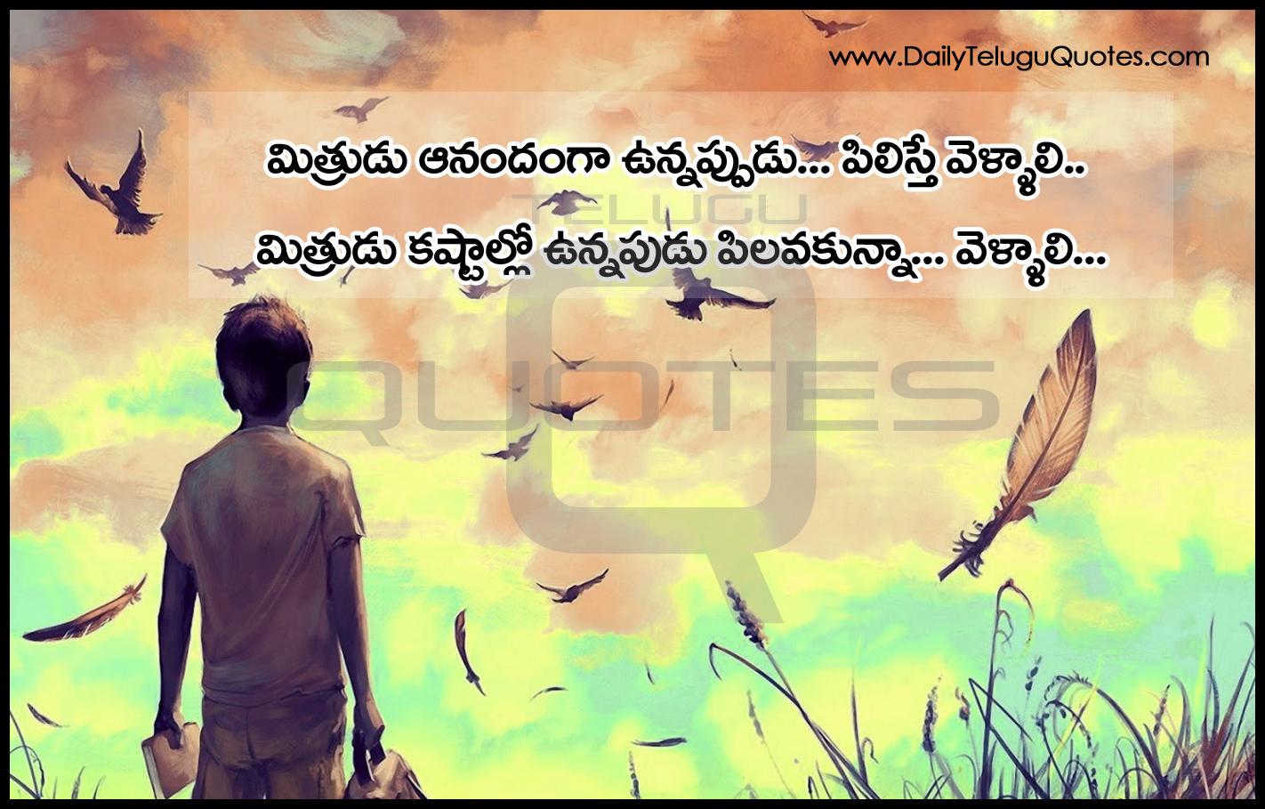 Imágenes De Friendship Sad Quotes Images In Telugu