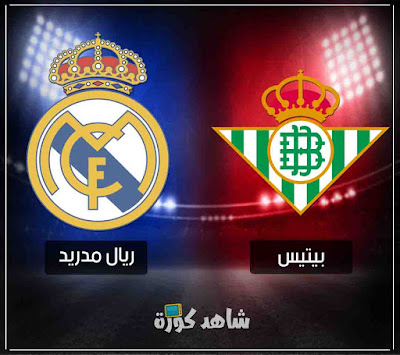 real-madrid-vs-betis
