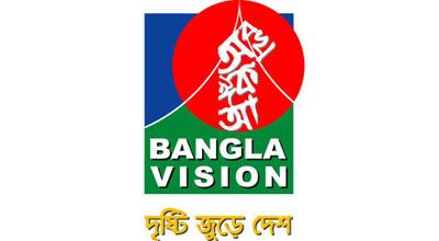 Dhaka Guide 24: Banglavision Office Address