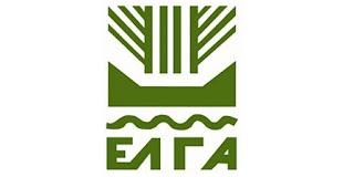 ΩΣ 20 Ιανουαρίου 2020 ενστάσεις για πορίσματα ζημιών ΕΛΓΑ στο Ασπρόχωμα και τη Σπερχογεία