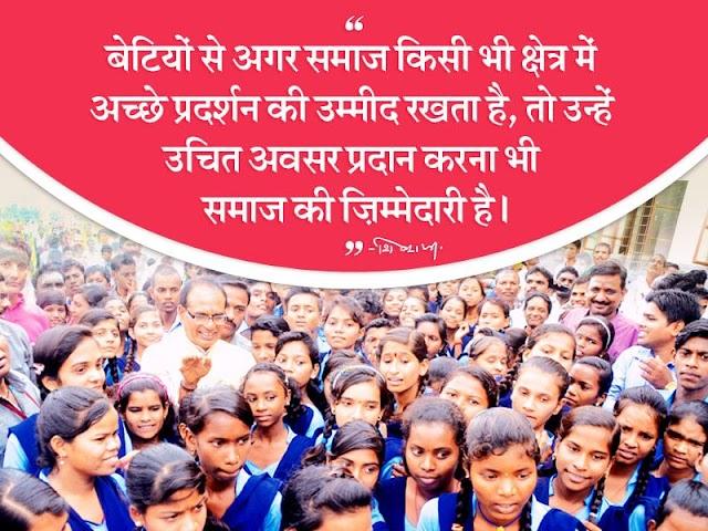 बेटियों पर बेहतरीन शायरी- Beti shayari in hindi