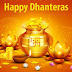 Happy Dhanteras Images, Wallpapers and Photos 2017 [ Free Download ]
