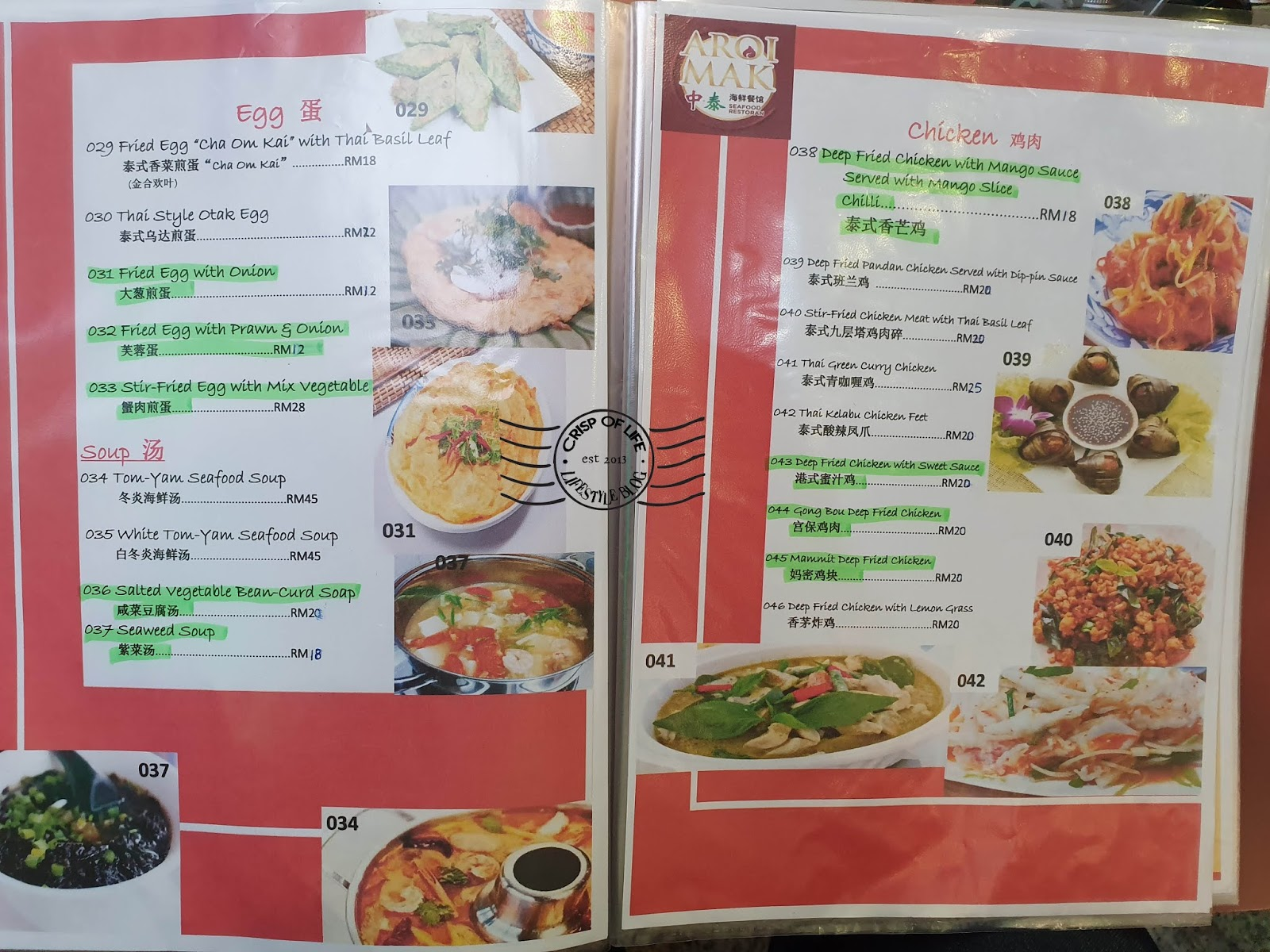 Super Seafood Platter for RM 666 for 10 pax @ Aroi Mak Thai Food Restaurant 中泰海鲜料理