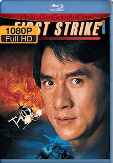 Police Story 4[1996] [1080p BRrip] [Latino- Ingles] [GoogleDrive] LaChapelHD