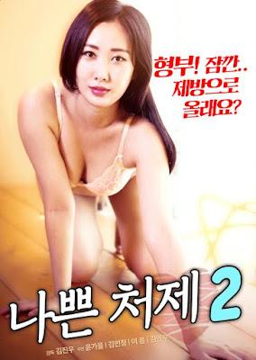 (18+) Bad Sister-in-law 2 (2020) Korian 720p HDRip x265 AAC 500MB