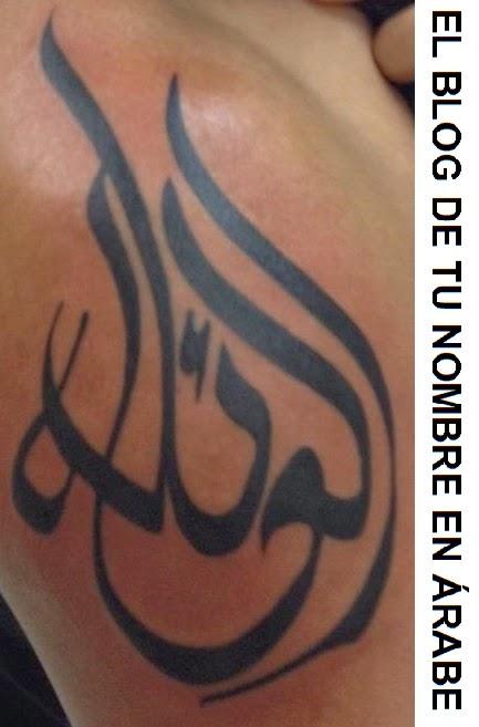 Tatuajes arabes de palabras LA FAMILIA