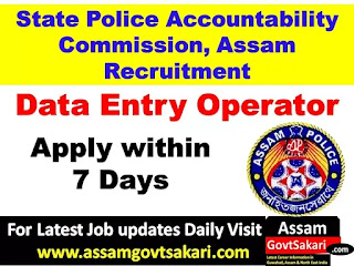 State Police Accountability Commission, Assam Recruitment 2020