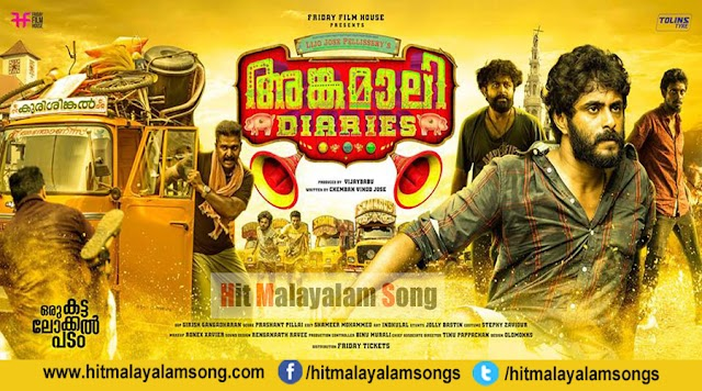 Theeyame Song Lyrics – Angamaly Diaries Movie 2017