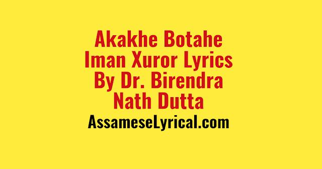 Akakhe Botahe Iman Xuror Lyrics