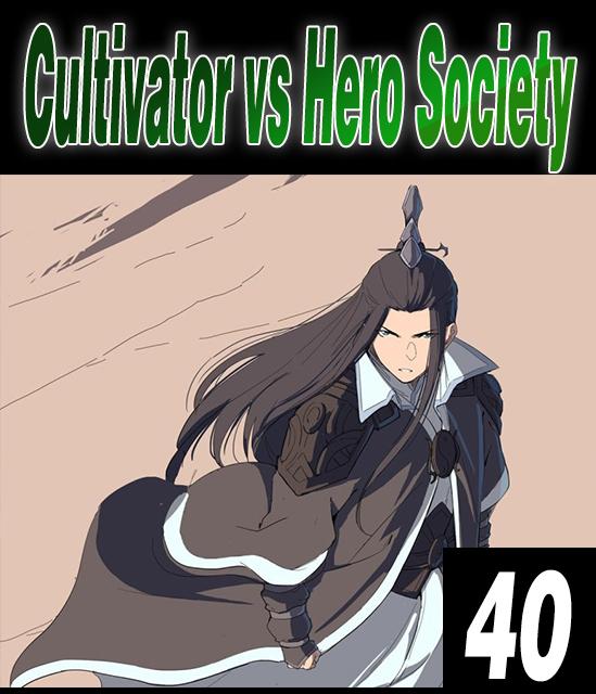 Cultivator Against Hero Society - 40 e 41