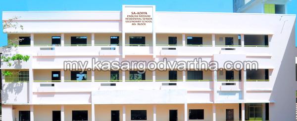 News, Kerala,Deli, School block , Inauguration, Minister, K T Jaleel, MLA, Saadiya School block inauguration on Firday
