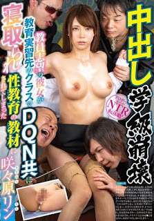 MKON-006 Sasahara Rin Sexuality Education