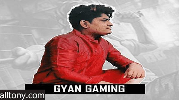 جيان جيمنج Gyan Gaming