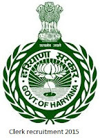 HSSC Clerk Previous Question Papers