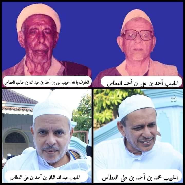 Biografi Habib Umar Bin Abdurrahman Al-Atthas Penggubah Ratibul Atthas